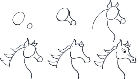 Arabian style cartoon horse head